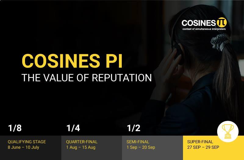 Cosines Pi II